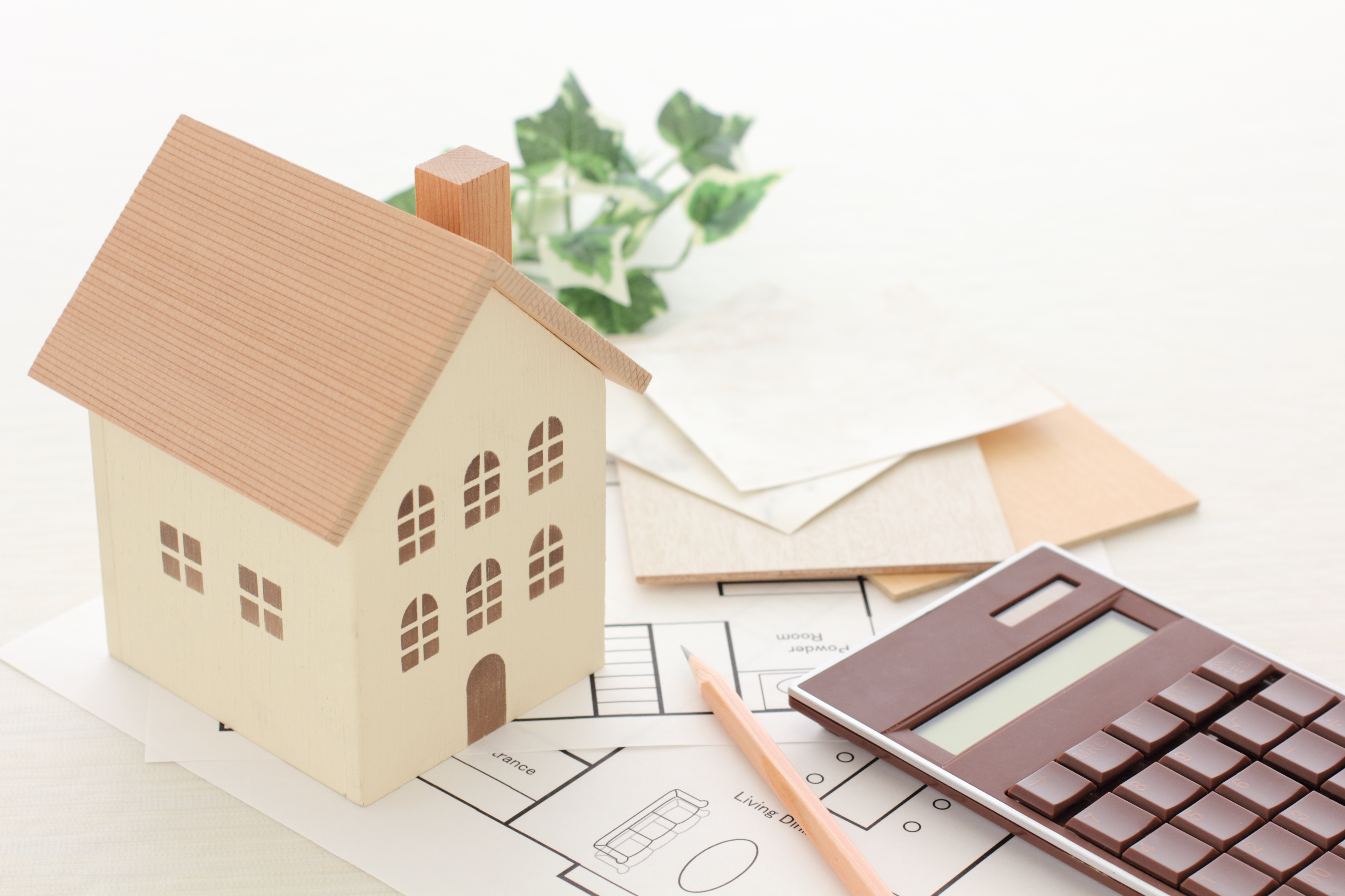How to Finance your Home Renovation - Builders Surplus
