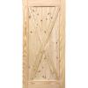 84'' Barn Single - X Style Interior Slab Fiberglass Entry Doors at Builders Surplus in Louisville