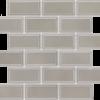 2X4 Brick Beveled Taupe Broight at Builders Surplus in Louisville Kentucky